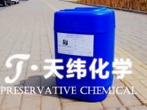 3Q-201造纸高效杀菌防腐剂
