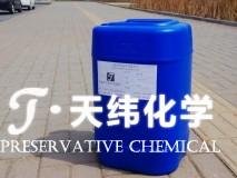 3Q-101 杀菌灭藻剂