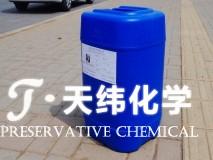 3Q-302 涂料防霉剂