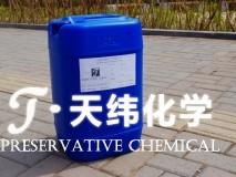 3Q-402日化驻留型杀菌剂