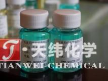 3Q-605 CIT/MIT-2.5(卡松 凯松 异噻唑啉酮)