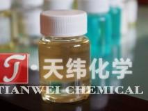 3Q-601 CIT/MIT-14  卡松 凯松 异噻唑啉酮