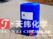 3Q-604 CIT/MIT-3  卡松 凯松 异噻唑啉酮