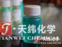 3Q-102杀菌灭藻剂
