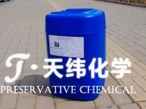 3Q-202 造纸杀菌防腐剂