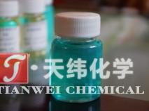 3Q-303 皮革防霉剂