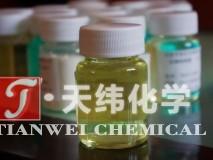 3Q-401 日化罐内防腐剂