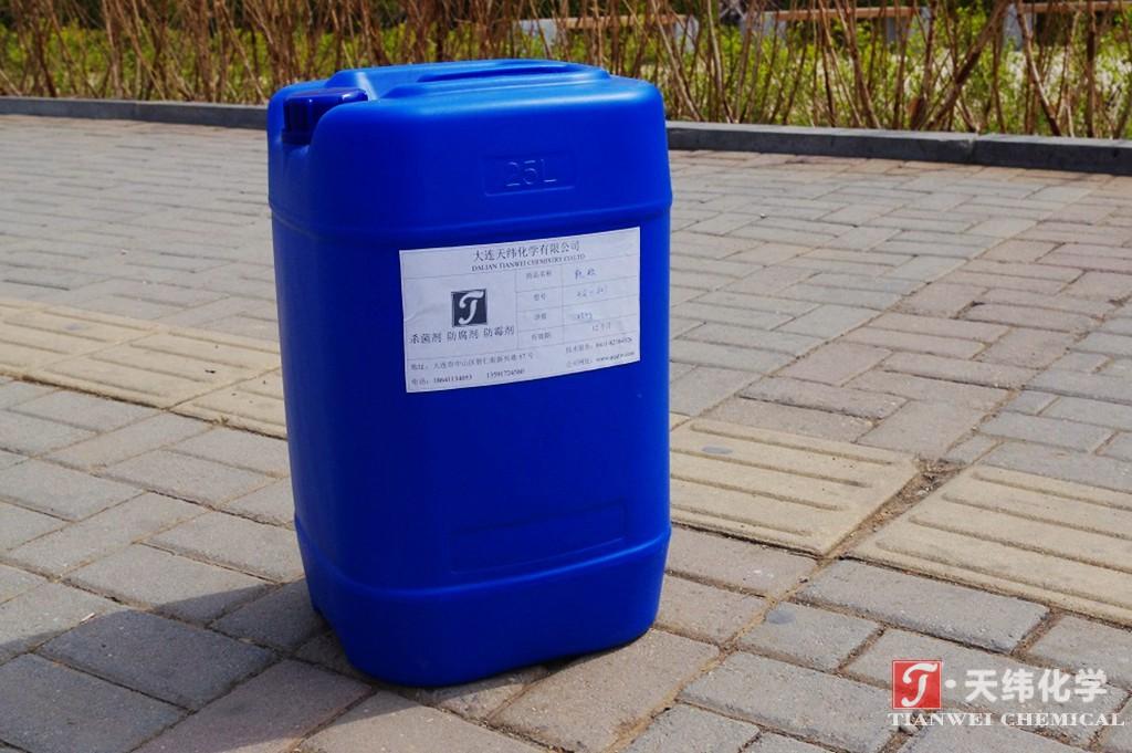 3Q-603 CIT/MIT-5 卡松 凯松 异噻唑啉酮
