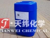 3Q-403 日化防腐剂