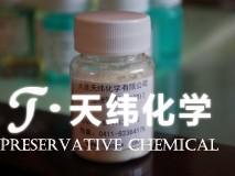 3Q-501塑料行业防腐 防污剂