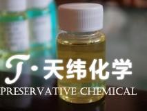 3Q-801 纺织 化纤防腐剂