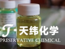 3Q-306海洋油漆防污剂