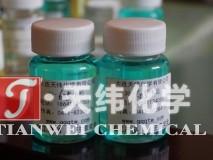 3Q-502 金属加工工作液防腐剂