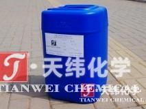 3Q-405 乳液防腐剂