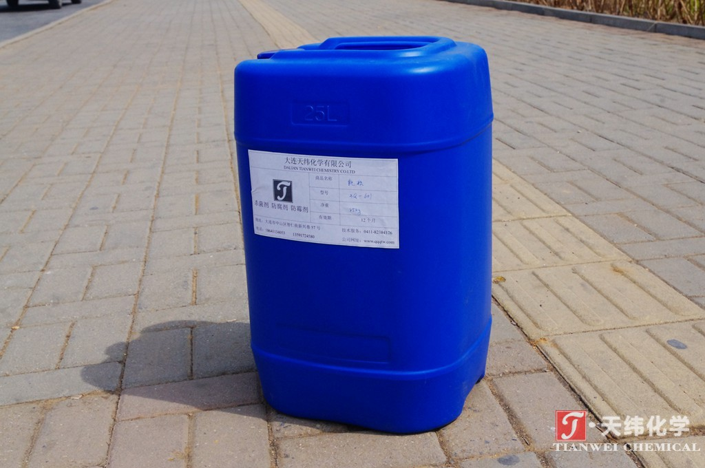 3Q-506 乳化油杀菌剂