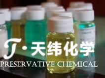 3Q-508 工业防霉剂