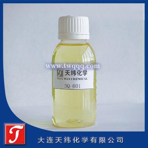 异噻唑啉酮 CIT/MIT-14 3Q-601